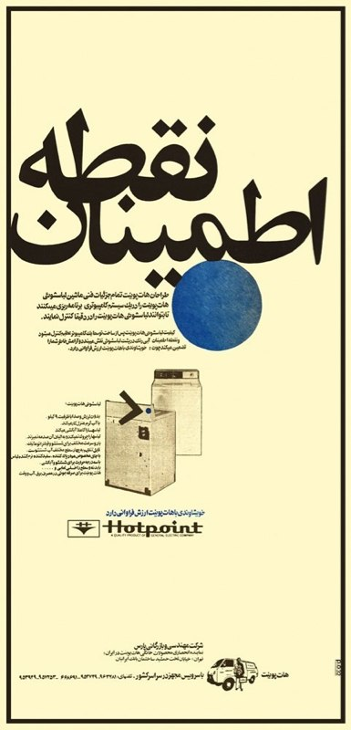 Ad-2-1978