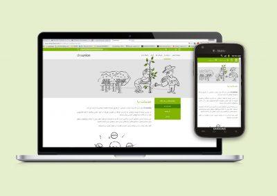 طراحی برای وب سایت دی ان ای یونیون