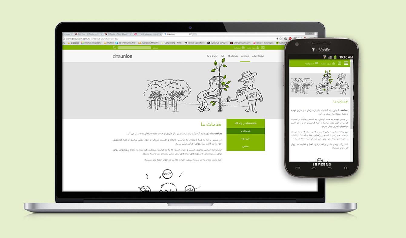 DNA-Union web screenshot