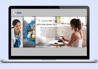 طراحی وب سایت آی-سنس (i-sens)