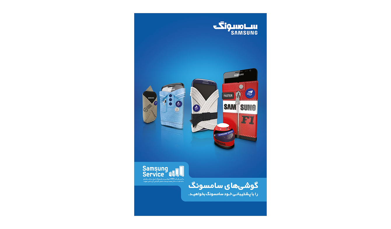 SAMSUNG Posters 3D